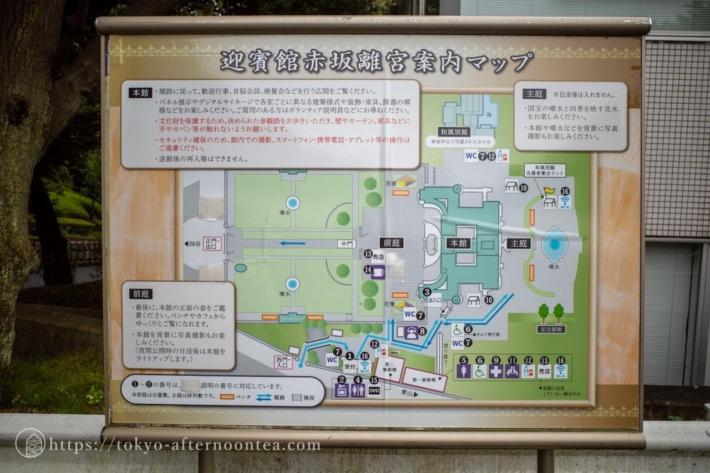 迎賓館赤坂離宮のアフタヌーンティー