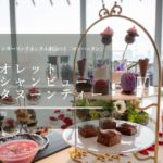 インターコンチネンタル東京ベイマンハッタンのバイオレット オーシャンビュー アフタヌーンティー