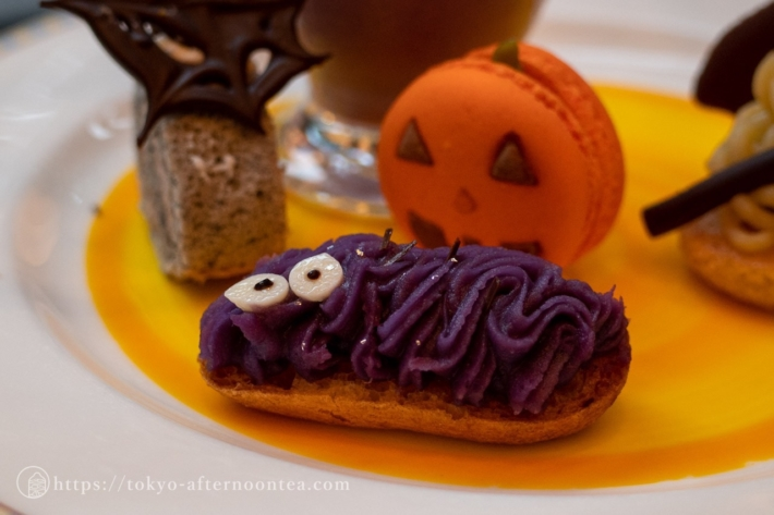 紫芋のエクレア(セルリアンタワー東急ホテル「坐忘」のハロウィンアフタヌーンティー)