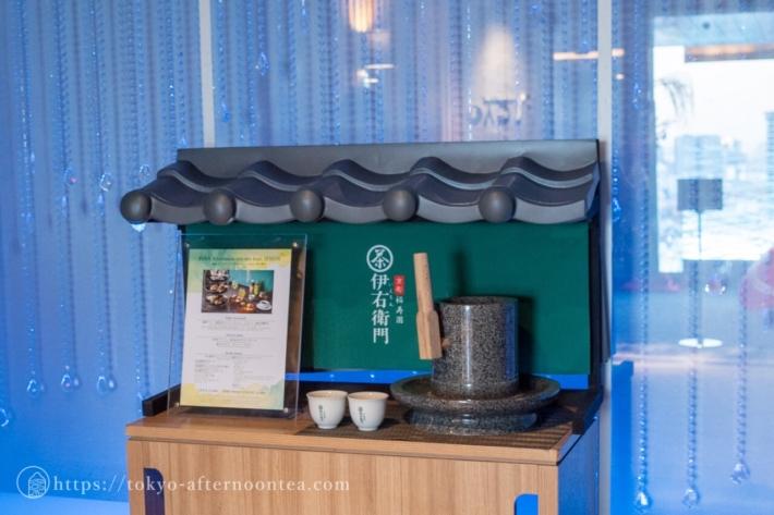 新宿プリンスホテル「風雅」の伊右衛門コラボアフタヌーンティー