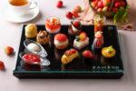【2021年6月1日~】シェラトン都ホテル東京からホテル専用ビニールハウスで収穫された夏いちごを使ったアフタヌーンティーが登場!